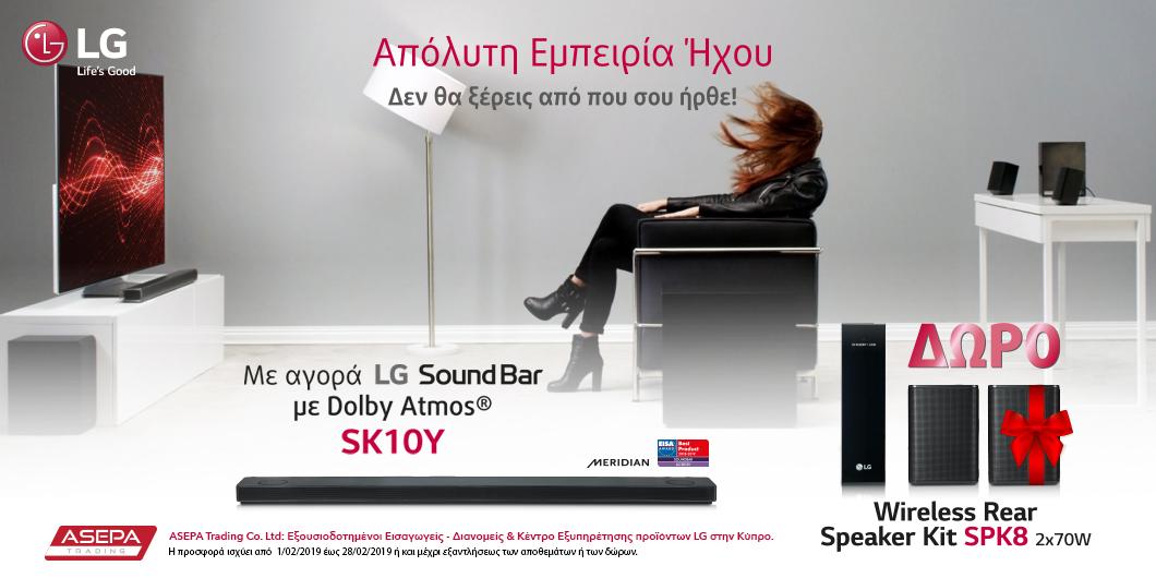 Banner-Soundbars