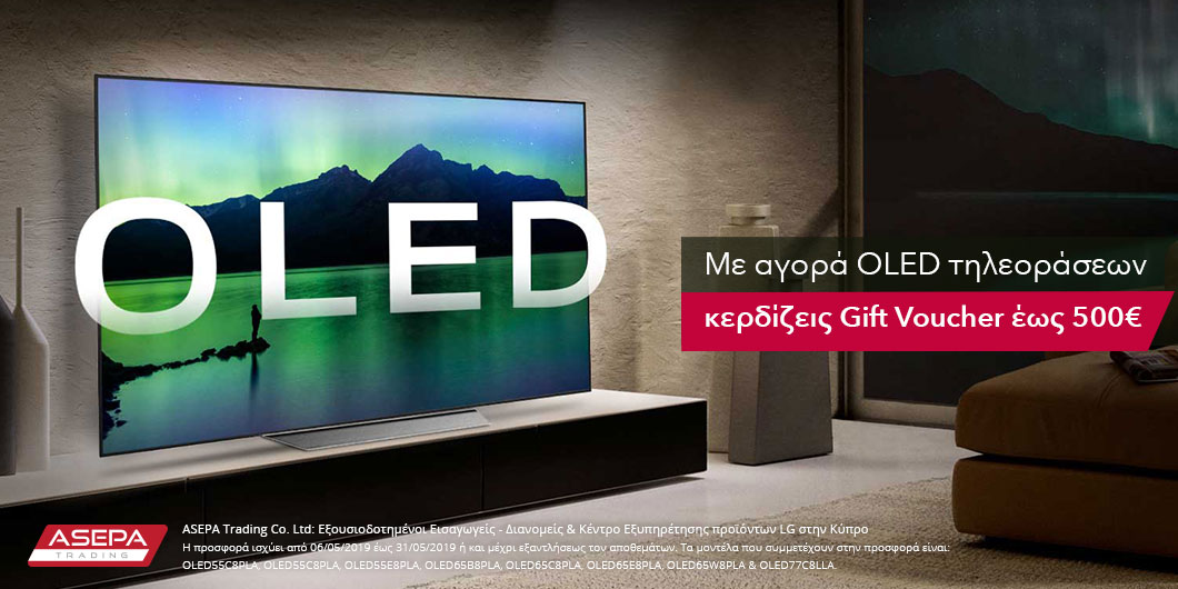 Banner-General-OLED-Promo-May-2019
