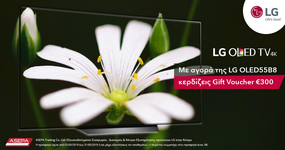 May-Promotion-OLED55B8PLA