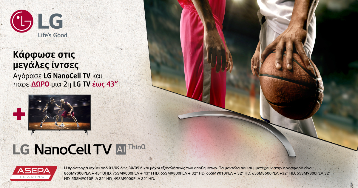 Banner-for-tv-offer