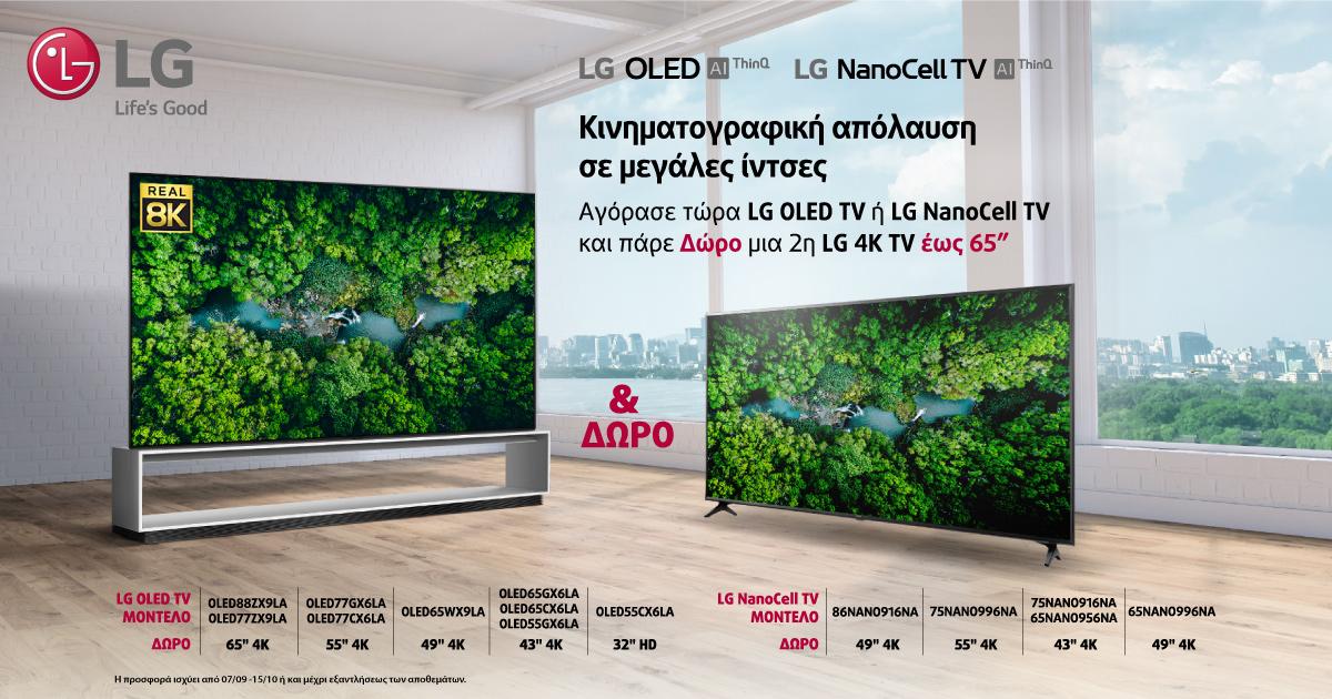 LG_Oled-&-NanoCell-Bundle-Promo-Sep-'20-facebook