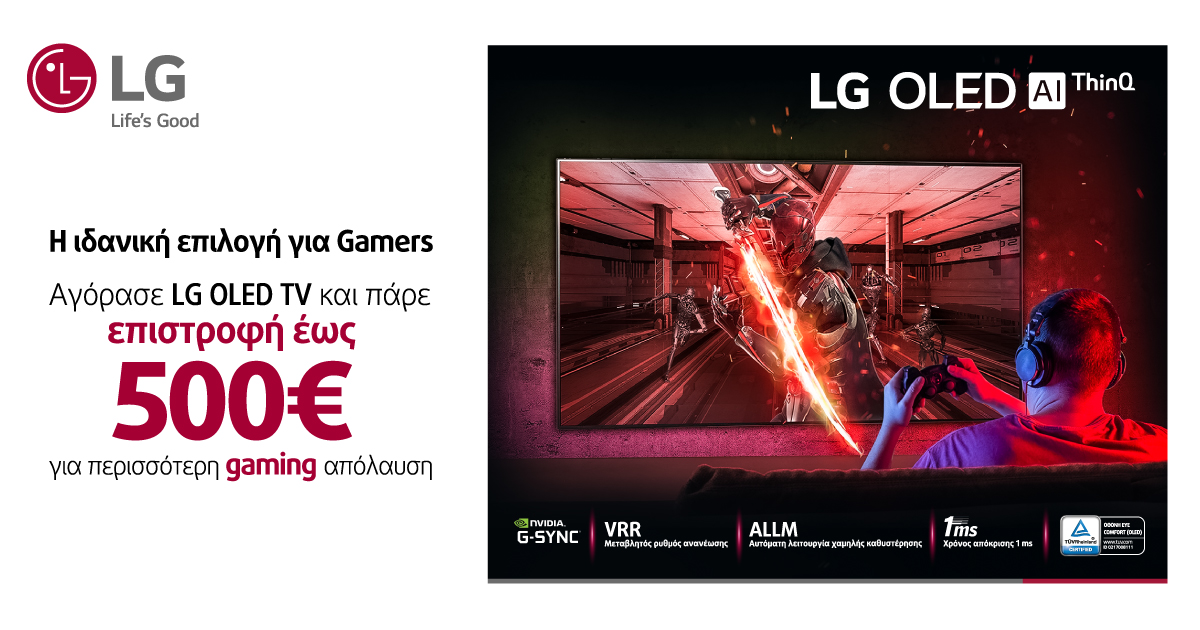 LG_TV-OLED-CX-Gaming-Promo-Cash-Back-facebook